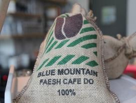 Фьючерсы на кофе - Какие факторы влияют на цену кофе
