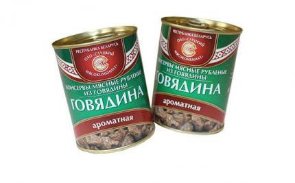 Купить Курильский чай с лимонником ПЭТ в Москве