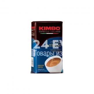 Купить кофе Kimbo Aroma Intenso 250 г в Москве