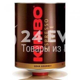 Купить кофе Kimbo Grand Gourmet 3 кг в Москве