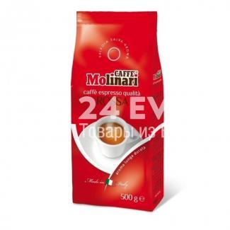 Купить кофе Caffe Molinari Rosa 500 г