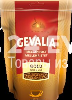 Купить кофе Gevalia Gold 200 г в Москве