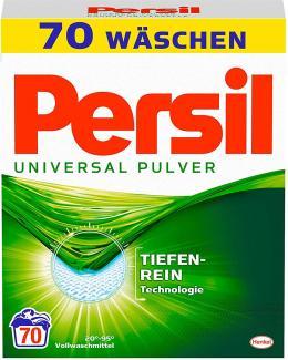 Купить cтиральный порошок Persil Universal pulver 4.5 кг 70 стирок Германия в Москве