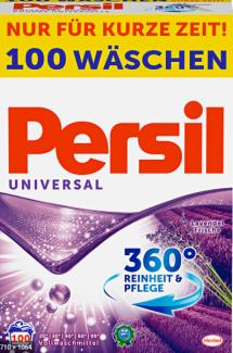 Купить стиральный порошок Persil Universal Lavendel Frische 100 стирок Германия в Москве