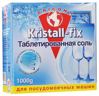 Luxus Professiona КРИСТАЛЛ ФИКС Таблетированная соль для ПММ, 1000 г