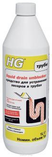 HG Средство для устранения засоров в трубах, 1000 мл