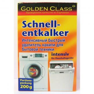 Golden Class Интенсивный удалитель накипи в ПММ,стиральной машине и любых водонагревающих приборах
