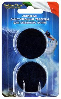 Golden Class Активная таблетка для смывного бачка для автомат. чистки и дезодор. МОРСКАЯ СВЕЖЕСТЬ