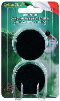 ГОЛДЕН КЛАСС Активная таблетка для смывного бачка для автомат. чистки и дезодор. ХВОЯ, 2 x 50 г