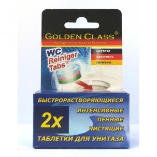 ГОЛДЕН КЛАСС быстрорастворяющиеся чистящие таблетки для унитаза и сливного бочка,2 х 25 г