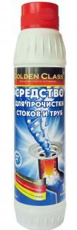 ГОЛДЕН КЛАСС Быстродейств. очиститель сливных труб в гранулах, устраняет запахи, уничтожает бактерии,1000 г