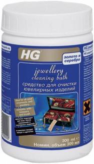 HG Средство для очистки ювелирных изделий, 300 мл