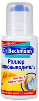 Др. Бекман Шариковый универсальный пятновыводитель, 75 мл