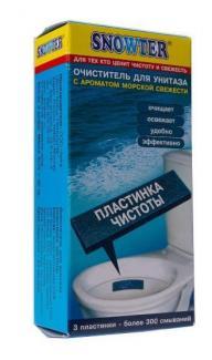 Сноутер Очиститель для унитаза пластинка чистоты Морская свежесть, 3 шт 300 смываний