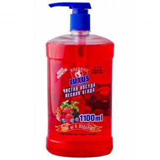 Luxus Professional средство для мытья посуды концентрат лесная ягода 1100 мл