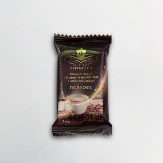 Шоколад колумбийский горький с афродизиаками под кофе 15 г