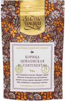Корица Цейлонская в палочках, сорт 4С Continental (Cinnamon Verum- 7,62), 20 г