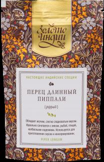 Перец длинный Пиппали (Pippali) 30 г