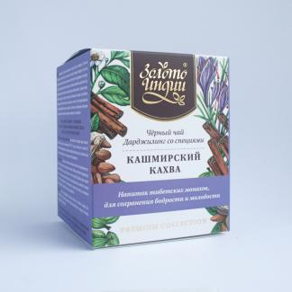 Чай Кахва Дарджилинг со специями (Kahva Kashmiri Green Spiced Tea), чай тибетских монахов,3г х 15 па