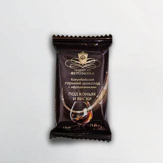 Шоколад колумбийский горький с афродизиаками под коньяк и виски 15 г